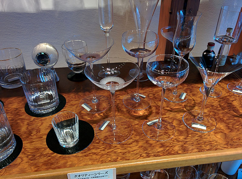 As An Added Bonus, Soukichi Is Not Far From The Kappabashi Dori Restaurant  Supply District, Where You Can Find More Affordable Japanese Barware And  Kitchen ...